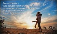 Картина-открытка KL024 13x22 см KL024