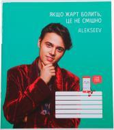 Зошит ДоброPhone 3 Alexeev в лінію 18 аркушів Мрії збуваються