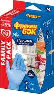 Рукавички нітрилові Фрекен Бок міцні HoReCa р.M 12 пар/уп. блакитні