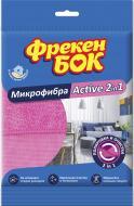 Серветка для меблів Фрекен Бок Active 2 в 1 35 х 35 см 1 шт./уп.