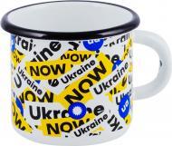 Чашка эмалированная Ukraine Now 400 мл Idilia