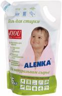 Гель для машинного та ручного прання Alenka на натуральній сировині 1,5 кг