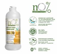 Рідке мило nO% green home ЕКО Господарче 500 г