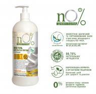 Засіб для ручного миття посуду nO% green home на основі натуральної гірчиці 1л