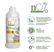 Засіб для ручного миття посуду nO% green home на основі натуральної гірчиці 0,5л