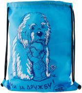 Екосумка-рюкзак Ми за дружбу 400x330 мм синій