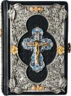 Книга «Библия (135х190 мм)» 978-966-412-078-1