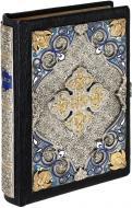 Книга «Біблія або Книги Святого Письма Старого й Нового Заповіту» 978-966-412-009-5