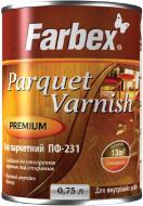 Лак паркетний ПФ-231 Farbex глянець 0.75 л безбарвний