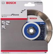 Диск алмазний відрізний Bosch Professional  125x1,6x22,2 камінь 2608602598