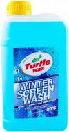 Омыватель стекла TURTLE WAX Жидкое пламя фруктовый зима -80°С 1л