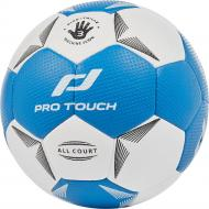 Мяч гандбольный р.2 303235-900545 All Court