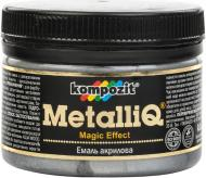 Емаль акрилова MetalliQ Kompozit платина 0,086 л