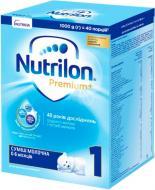 Суха суміш Nutrilon Premium+ 1 1000 г