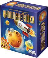 Гра настільна Hobby World Інопланетяшки 4620011815279