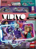 Конструктор LEGO Vidiyo Unicorn DJ BeatBox (Куб бітбокс «Єдиноріг-ді-джей») 43106