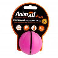 Іграшка для собак AnimAll Fun м'яч фіолетовий 5 см
