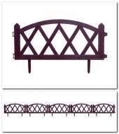 Декоративна огорожа для клумб Modern №4 5 секцій коричневий