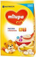 Каша молочна Milupa від 5 місяців рисова з бананом 210 г