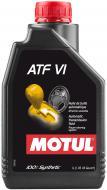 Мастило трансмісійне Motul ATF VI 1 л(105774)