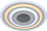 Люстра світлодіодна Victoria Lighting Jupiter/PL500 з пультом ДК 150 Вт білий
