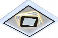 Люстра світлодіодна Victoria Lighting Alan/PL500 з пультом ДК 120 Вт білий