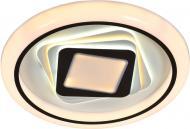 Люстра світлодіодна Victoria Lighting Belinda/PL500 з пультом ДК 115 Вт білий