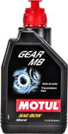 Мастило трансмісійне Motul Gear MB SAE 80W 1 л(105780)