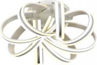 Люстра світлодіодна Victoria Lighting Lino/PL8 з пультом ДК 187 Вт білий