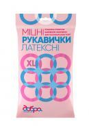 Рукавички латексні Добра господарочка міцні р.XL 1 пар/уп. жовті