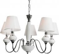 Люстра Victoria Lighting MANTRA/SP5 5x40 Вт E14 білий