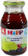 Сік Hipp З червоних фруктів 200 мл 9062300102410