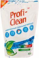 Пральний порошок для машинного та ручного прання Profi-Clean універсальний 0,4 кг
