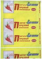 Лейкопластир  перцевий перфорований 6х10 см