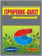 Гірчичник-пакет активований №10 Сарепта
