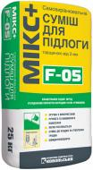 Самовирівнювальна підлога Мікс+ F-05 25 кг