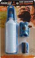 Набір асесуарів для подорожі AnimAll синій MG8602