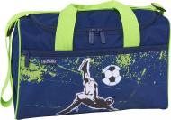 Спортивна сумка Sportbag XL Kick It Herlitz