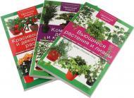 Комплект книг Костіна-Кассанеллі Н. «Цветочная радуга» 978-966-14-9330-7