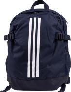 Рюкзак Adidas Power синий DM7680