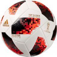 Футбольный мяч Adidas CW4684 W Cup KO TGlID р. 5 CW4684