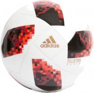 Футбольный мяч Adidas CW4708 W Cup KO PRAIA р. 5 CW4708