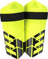 Щитки футбольные Adidas CW9721 X YOUTH р. S салатовый
