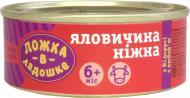 Пюре Ложка в ладошке ніжна яловичина 100 г