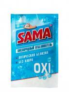 Відбілювач SAMA OXI 200 г
