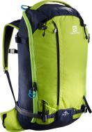 Рюкзак Salomon 30 л лайм L39780400