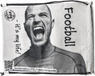 Екосумка-рюкзак ЗОЗ Футбол сірий