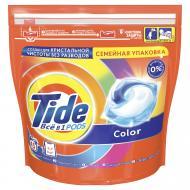 Капсули для машинного прання Tide Все-в-1 Color 45 шт.