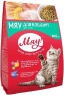 Корм Мяу для кошенят