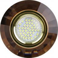 Светильник точечный Blitz MR16 GDT G5.3 коричневый BL4183 MR16 GDT